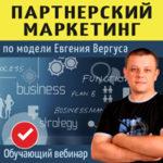Как научиться зарабатывать в интернете
